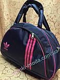 Сумка спортивная adidas синий+розовый только ОПТ/спорт сумки /Женская спортивная сумка, фото 2
