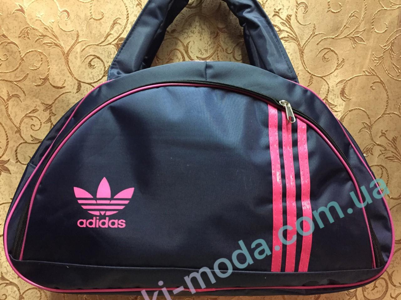 Сумка спортивная adidas синий+розовый только ОПТ/спорт сумки /Женская спортивная сумка