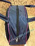 Сумка спортивная adidas синий+розовый только ОПТ/спорт сумки /Женская спортивная сумка, фото 3