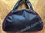 Сумка спортивная adidas синий+розовый только ОПТ/спорт сумки /Женская спортивная сумка, фото 4