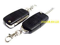 Ключ зажигания автомобиля выкидной MAXUS