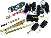 Комплект центрального замка  Maxus YR 308 4D пульты с выкидными ключами