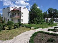 Отдых в отеле «Старый замок»