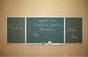 Доски школьные и офисные