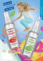 Детская ароматизировання вода Farmasi