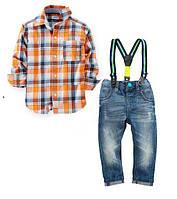 Детский костюм на мальчика (джинсы и рубашка)