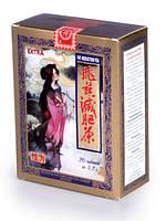 """Чай для похудения натуральный """"Летящая ласточка экстра""""оздоровительный, очистительный-20пакет"""