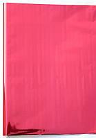 Фольга (металлизированный целлофан) - Красная, 0,5кг