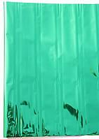Фольга (металлизированный целлофан) - Зеленая, 0,3кг