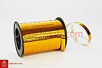 Катушка 1/100 - золотой металлик