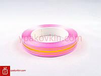 Лента для подарков и цветов 2/50 - Розовая