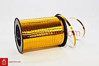 Катушка 0,5/250 - золотой металлик