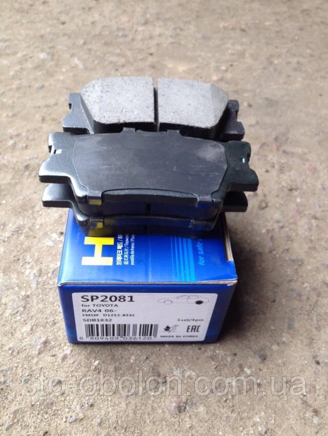 колодки тормозные на toyota rav4 2006