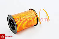 Катушка 0,5/250 - оранжевая