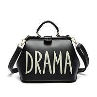 Интересная женская сумка ДРАМА. Недорогая сумка. Высокое качество. Интернет магазин. Купить сумку. Код: КД108