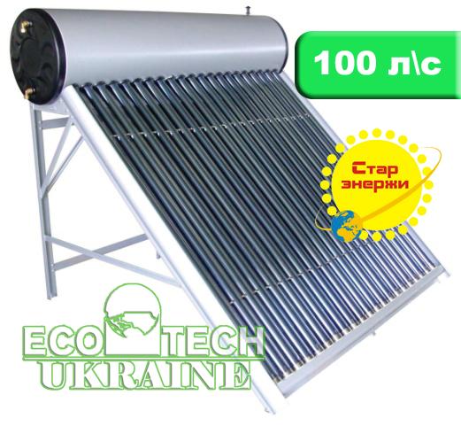 Солнечный коллектор StarEnergy СБ-15 безнапорный 100 л\с