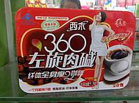 Купить Чудо 26 худое кофе