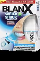 Blanx White Shock Intensiv Kur - BlanX Комплекс Blanx «White Shock» с активатором Led Bite 30 мл