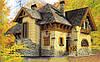 Материалы для отделки фасадов зданий, строений, сооружений.