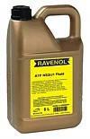 RAVENOL ATF NS2/J1 Fluid ATF для АКПП CVT JATCO JF011E или JF010E продажа Киев склад