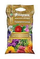 """Субстрат ФЛОРИН """"Универсальный"""" (3 л)"""