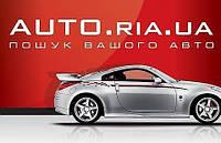 Баннерная реклама и объявления на сайте «auto.ria.com»