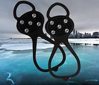 Подошвы против скольжения Ice Grip (Айс Грип), ледоходы на 5 шипов