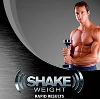 Гантеля тренажер для мужчин Shake Weight for men, тренажер для рук, груди, плеч (Шейк Уэйт) для мужчин