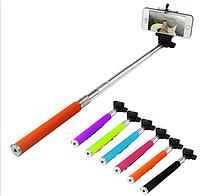 Селфи палка с проводом Q8 ( Selfie stick Q8)