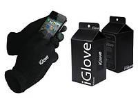 Инновационные перчатки для сенсорных экранов iGlove (АйГлов)