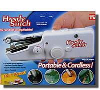 Ручная швейная машинка Handy Stitch (минишвейка Хенди Стич)