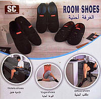 Домашние тапочки Room Shoes SC, тапочки для йоги Рум Шуз