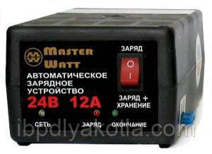 Master Watt 24В 12А