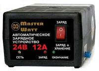Автоматическое зарядное устройство Master Watt 12/24В 12А 2-х режимное