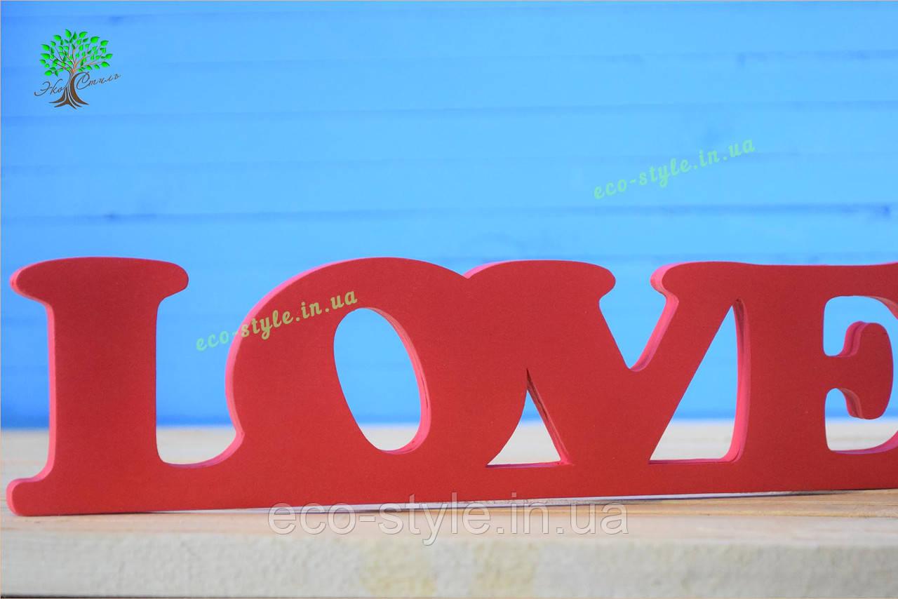 Слово для фотосессии Love