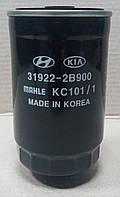 Фильтр топливный оригинал Hyundai Getz 1,5 CRDi дизель 07-09 гг. (31922-2B900)
