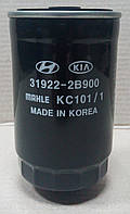 Фильтр топливный оригинал KIA Optima 1,7 CRDi дизель с 2010- (31922-2B900)