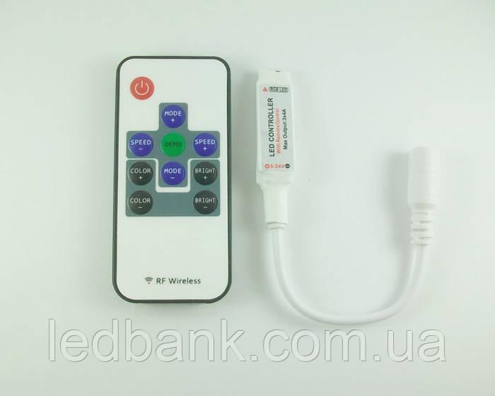 Контроллер RGB 6A RF10