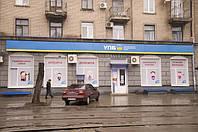 Вывеска фасада отделения банка