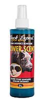 Приманка Buck Expert для охоты на кабана запах трюфеля спрей
