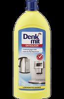 Denkmit Entkalker - Средство для чистки бытовой техники, 250 мл