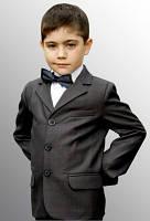 Школьный костюм Строгий для мальчика