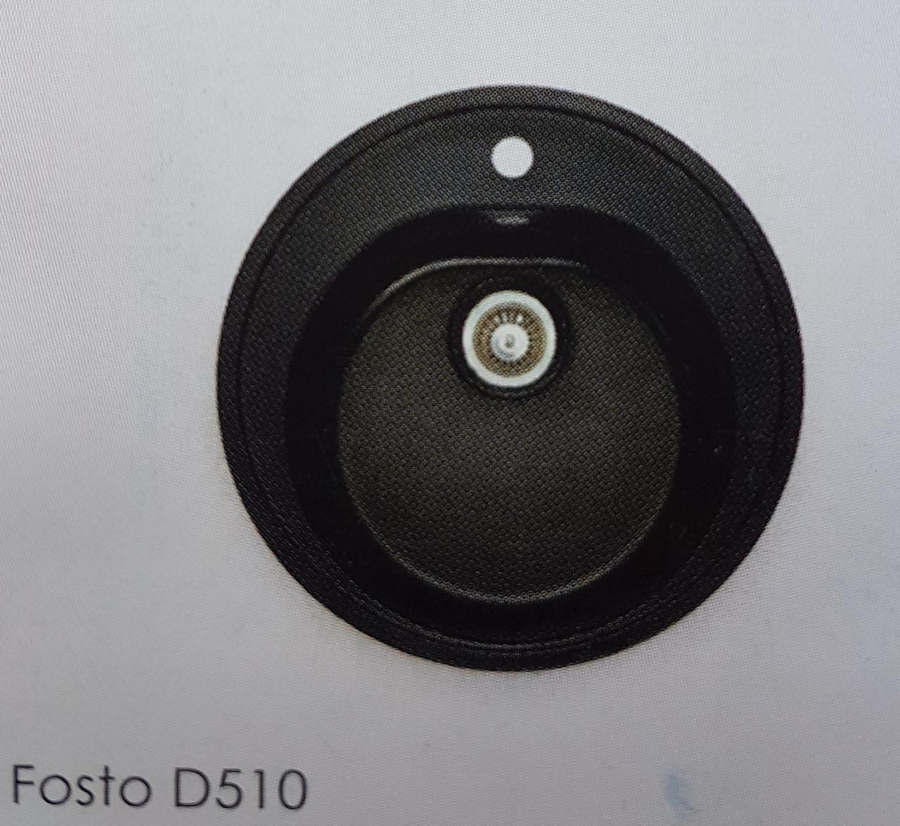 Мойка для кухни Fosto D510