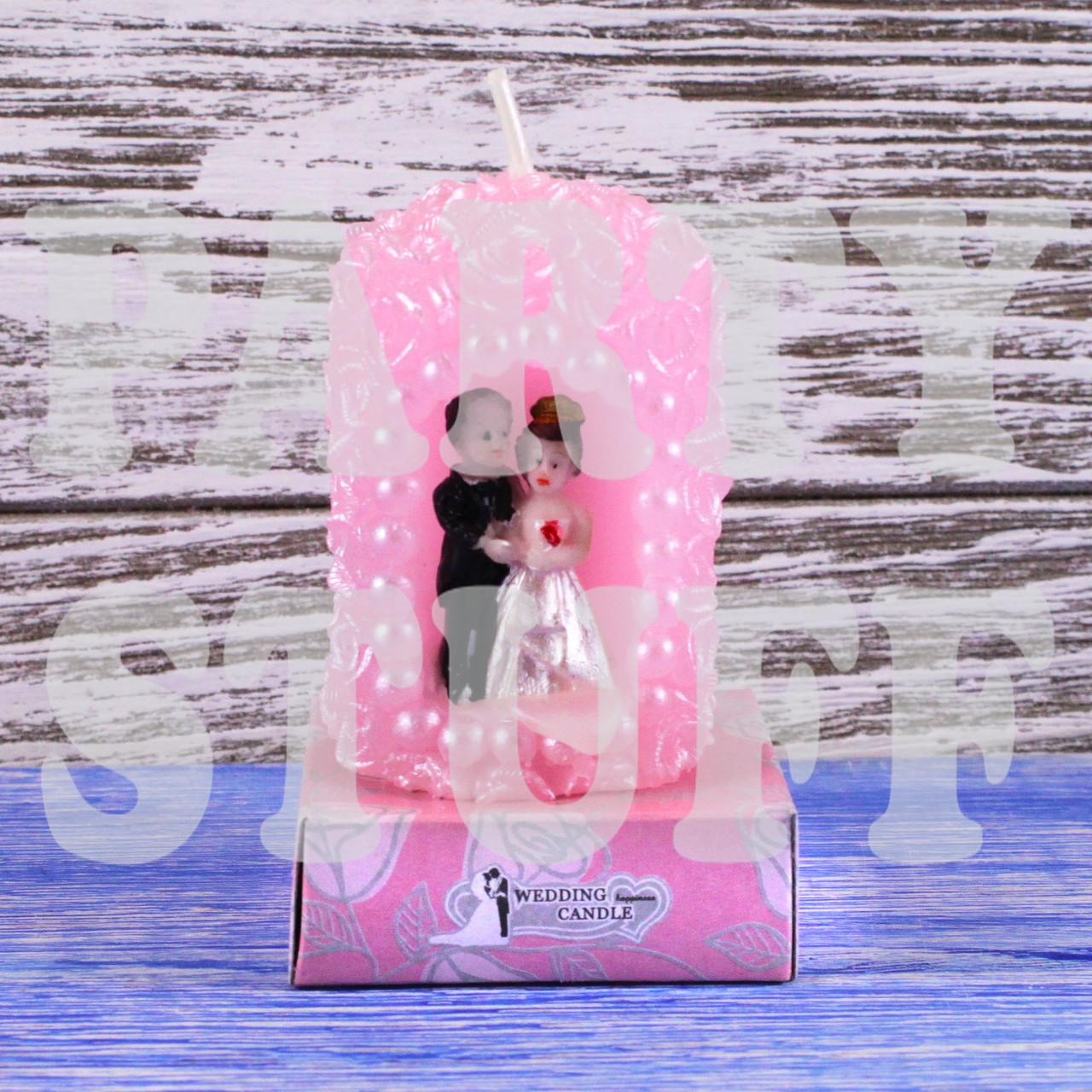 Свечи свадебные семейный очаг Розовые 4 см х 6 см
