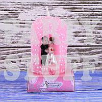 Свечи свадебные семейный очаг Розовые 4 см х 6 см, фото 1
