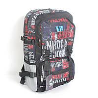 Туристический рюкзак фирмы VA на 35 литров - 87-804