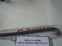 2023-070-128.00 Тяга полумесяца малая