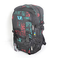 Туристический рюкзак фирмы VA на 35 литров - 87-805
