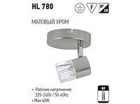 Настенный(потолочный) светильник HL780 1X40W матовый хром G9 220-240V 50-60 Гц Max.40W