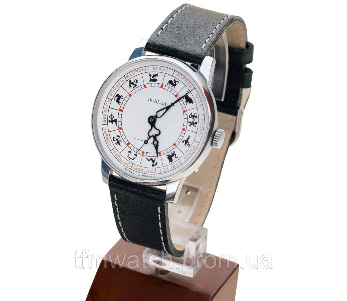 Механические часы  Победа Знаки зодиака Россия